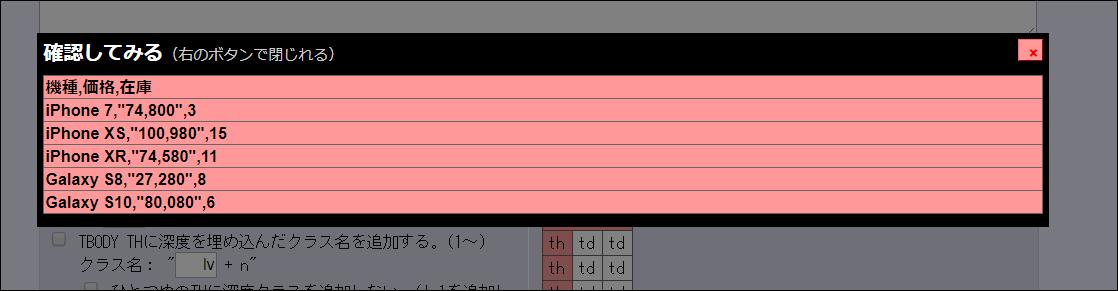 f:id:apicode:20190924164712p:plain