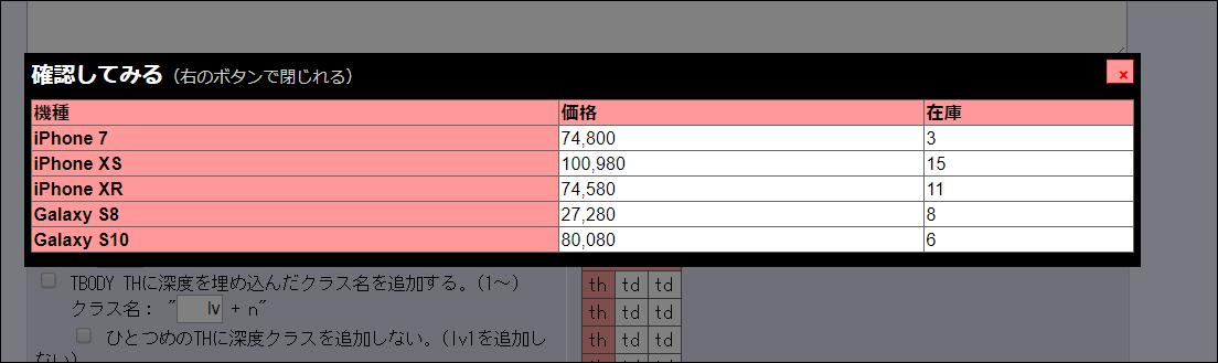 f:id:apicode:20190924164715p:plain