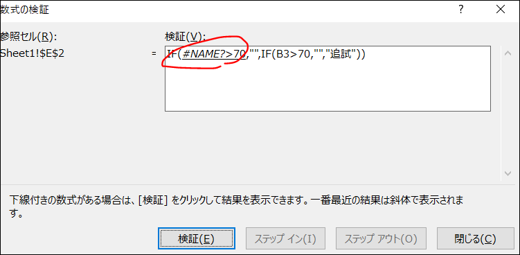 f:id:apicode:20190925103507p:plain