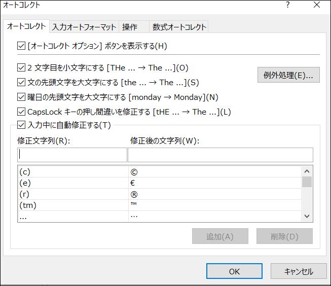 f:id:apicode:20190926160042p:plain