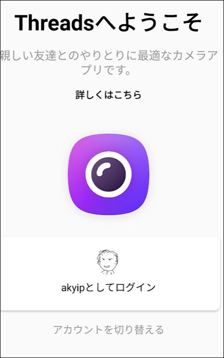 f:id:apicode:20191005091620p:plain