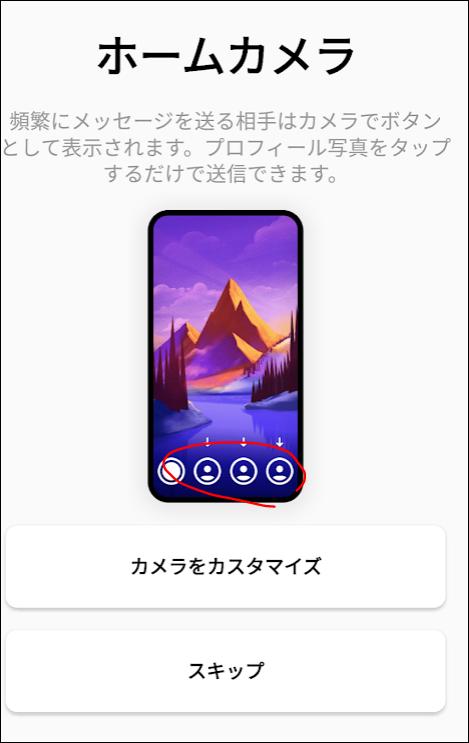 f:id:apicode:20191005091624p:plain