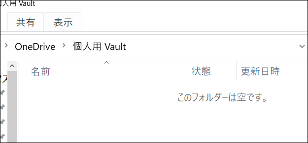 f:id:apicode:20191007164537p:plain