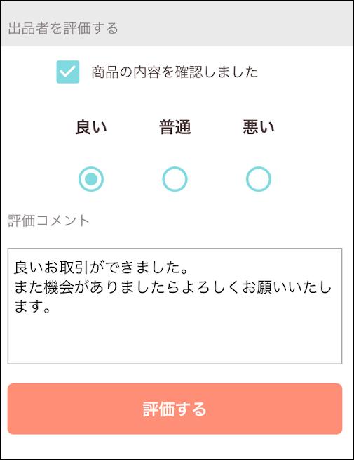 f:id:apicode:20191031101745p:plain