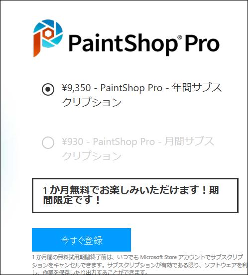 f:id:apicode:20191101142753p:plain