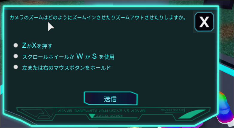 f:id:apicode:20191120100537p:plain