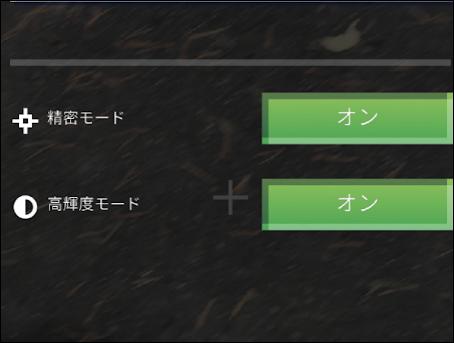 f:id:apicode:20191121165744p:plain