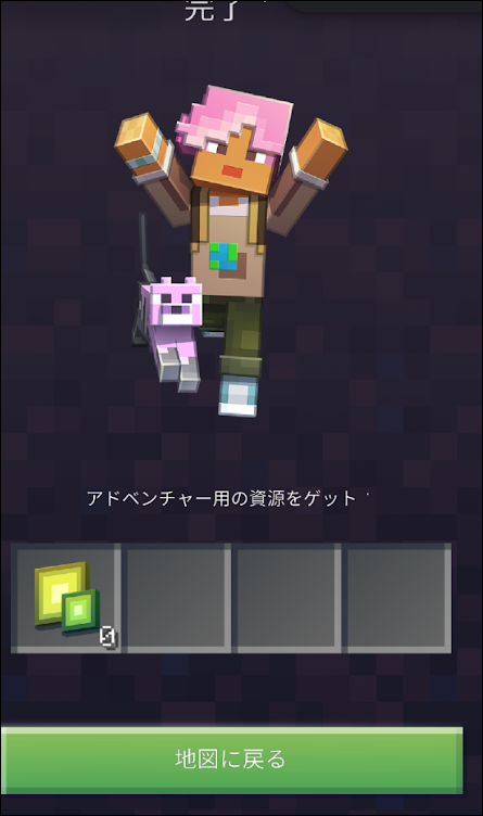 f:id:apicode:20191122203831p:plain