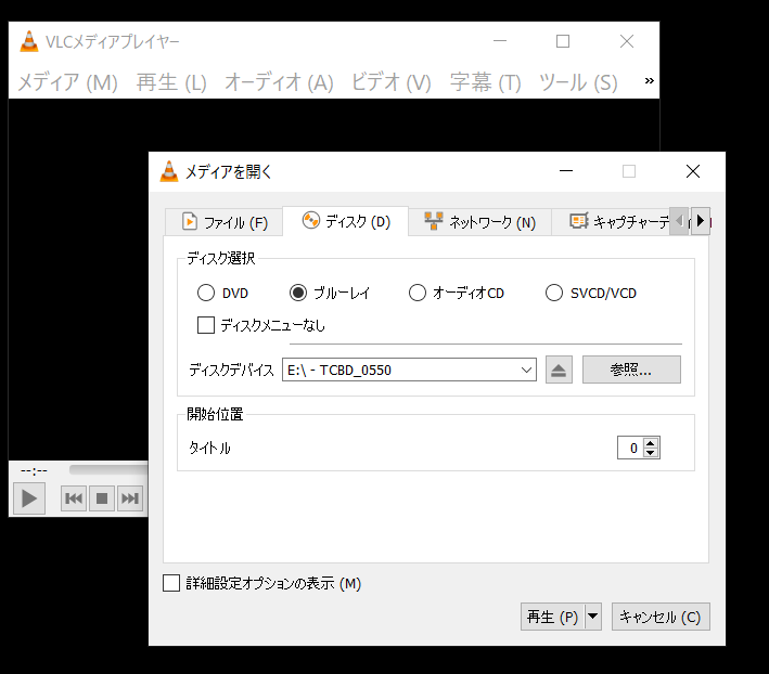 f:id:apicode:20191124120948p:plain