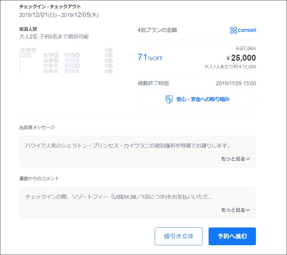 f:id:apicode:20191125094918p:plain