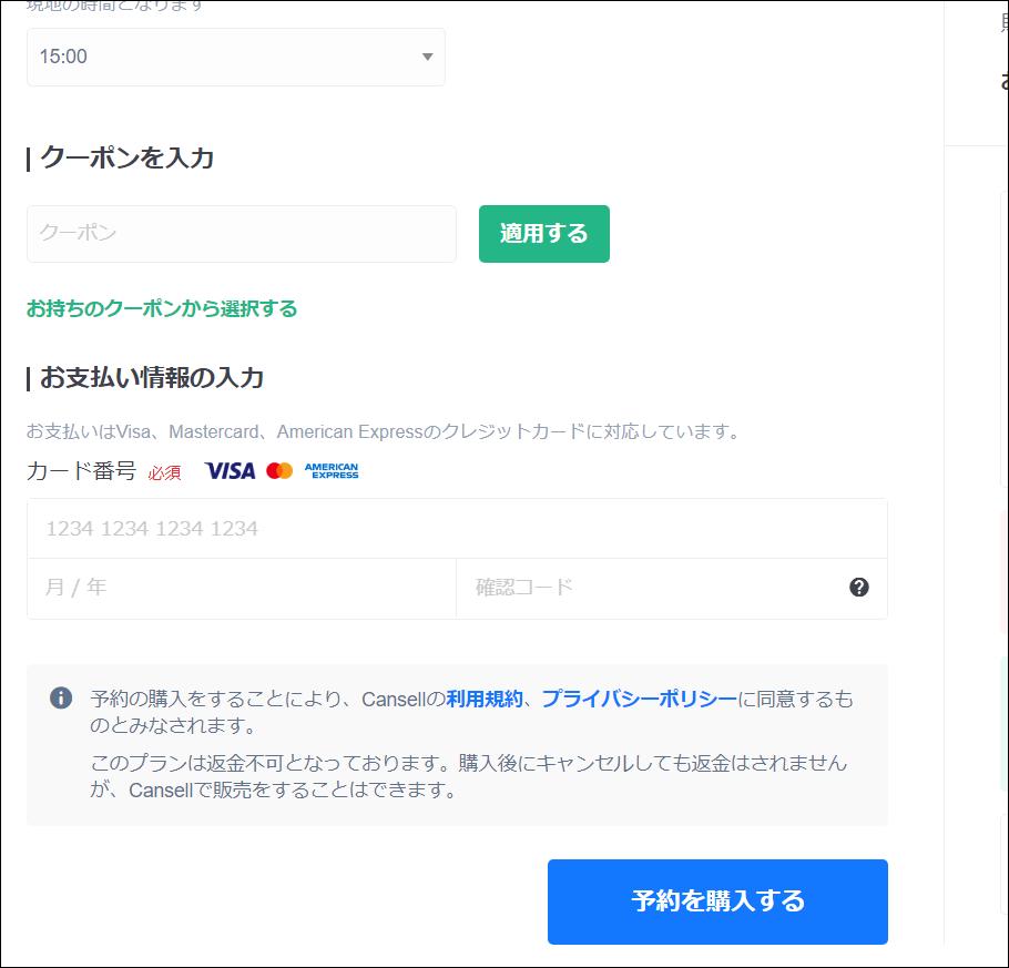 f:id:apicode:20191125094922p:plain