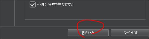 f:id:apicode:20191125132718p:plain