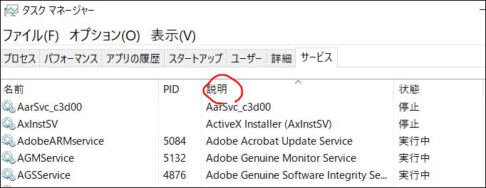 f:id:apicode:20191127102712p:plain