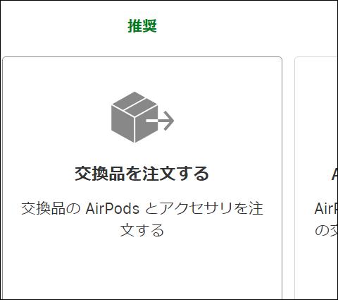 f:id:apicode:20191201103114p:plain