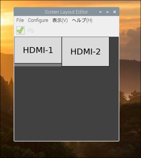 f:id:apicode:20191201205215p:plain