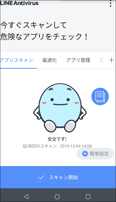 f:id:apicode:20191204142603p:plain
