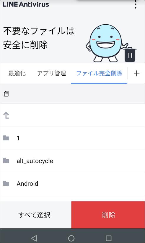 f:id:apicode:20191204142608p:plain