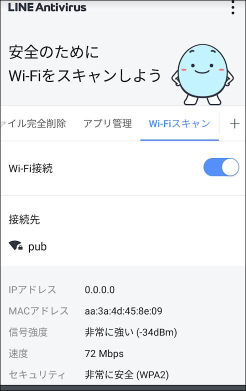 f:id:apicode:20191204143026p:plain