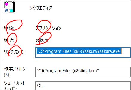 f:id:apicode:20191205133356p:plain