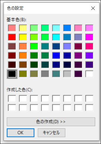 f:id:apicode:20191205134624p:plain