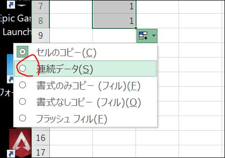 f:id:apicode:20191207141015p:plain