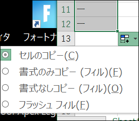 f:id:apicode:20191207141223p:plain
