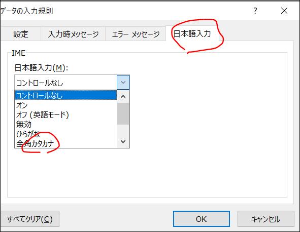 f:id:apicode:20191207142357p:plain