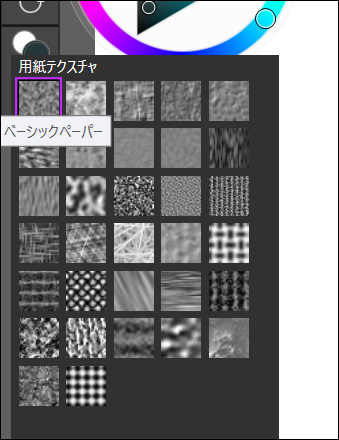f:id:apicode:20191209220126p:plain
