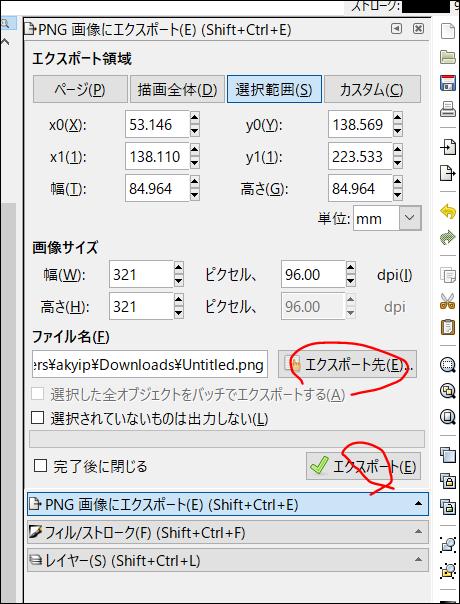 f:id:apicode:20191211231530p:plain