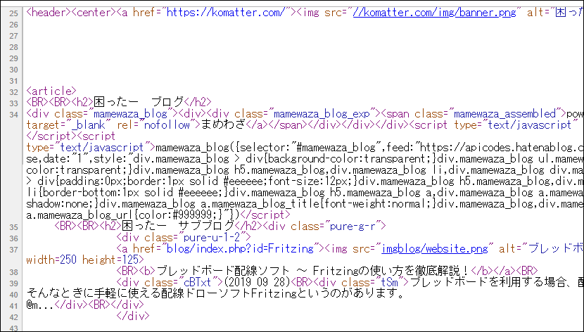 f:id:apicode:20191213145949p:plain