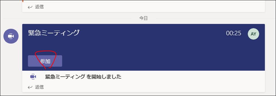 f:id:apicode:20191215102426p:plain