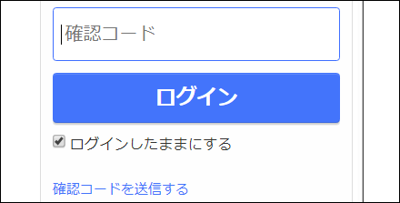 f:id:apicode:20191218164147p:plain