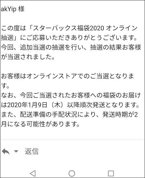 f:id:apicode:20191227115239p:plain
