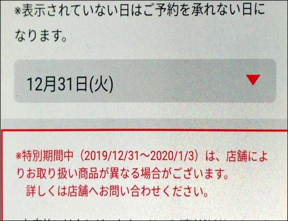 f:id:apicode:20191227182152p:plain