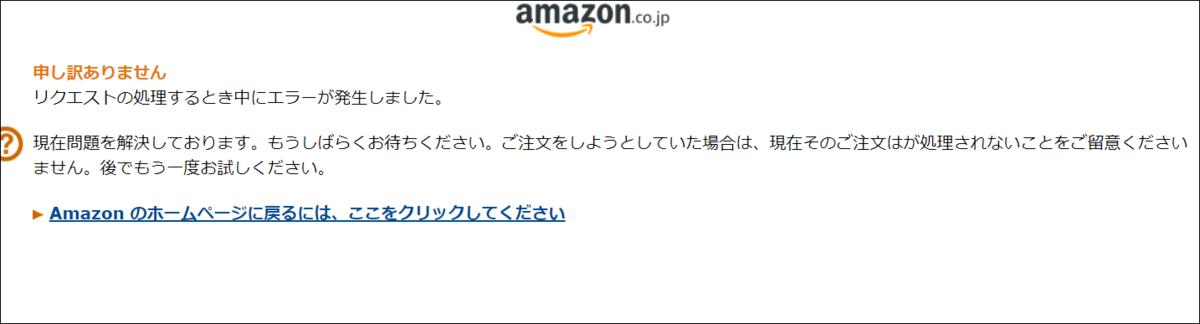 f:id:apicode:20200103090232p:plain