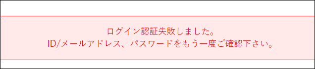 f:id:apicode:20200106101907p:plain