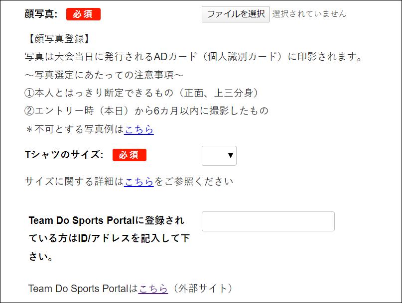 f:id:apicode:20200106104729p:plain