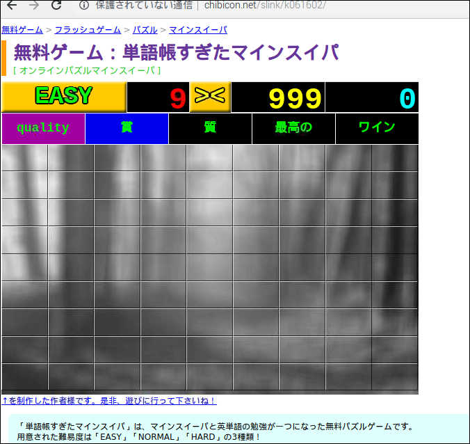 f:id:apicode:20200108162025p:plain