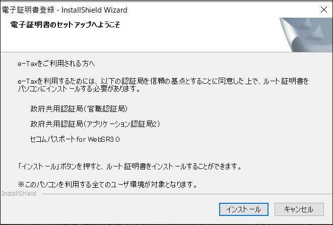 f:id:apicode:20200109095116p:plain