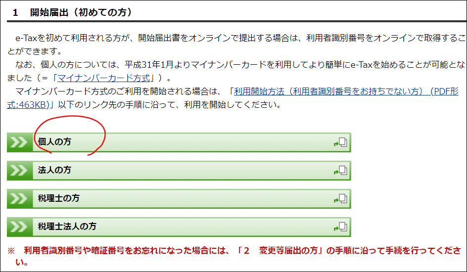 f:id:apicode:20200109095615p:plain