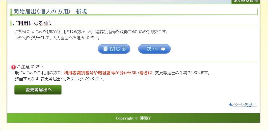 f:id:apicode:20200109095649p:plain