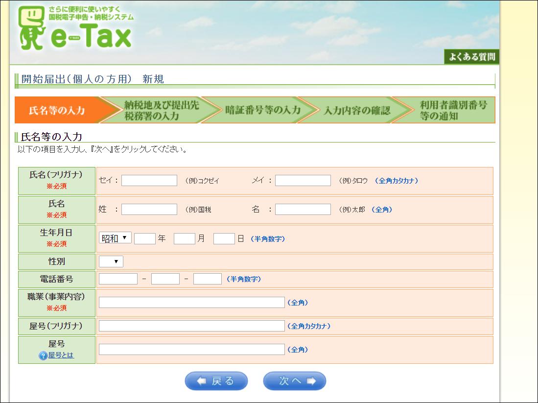 f:id:apicode:20200109095722p:plain