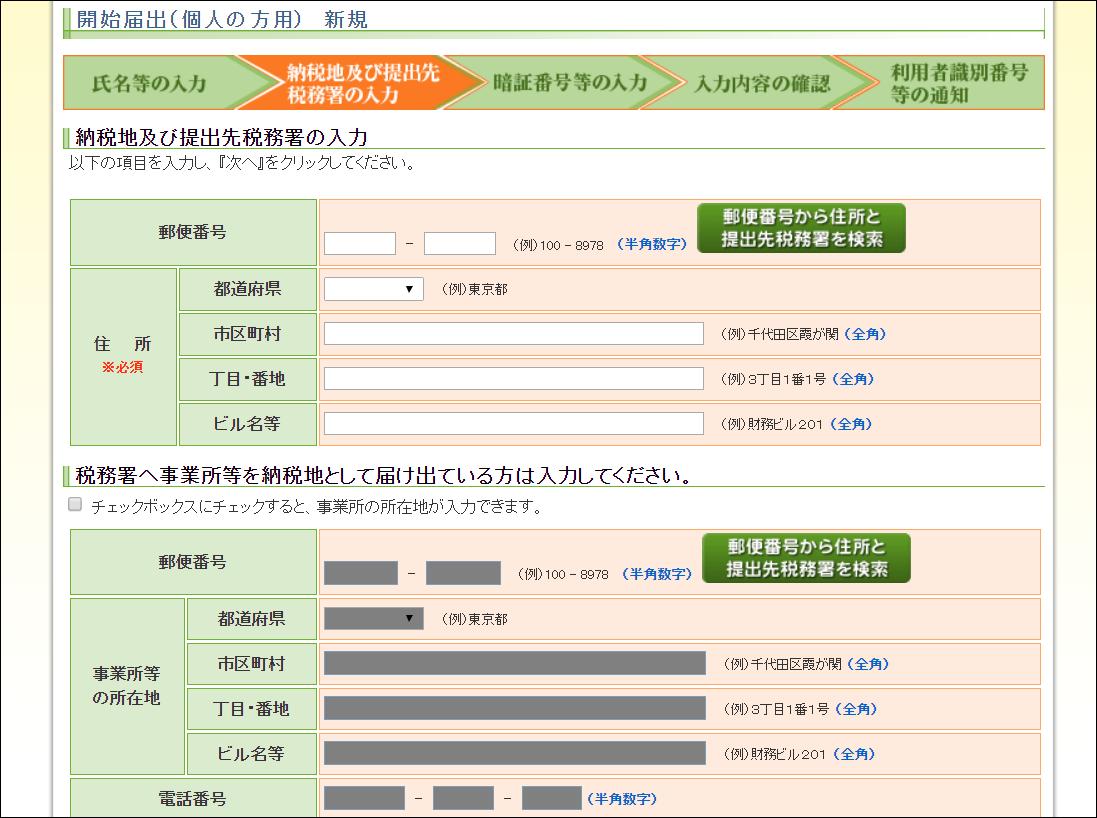 f:id:apicode:20200109095918p:plain
