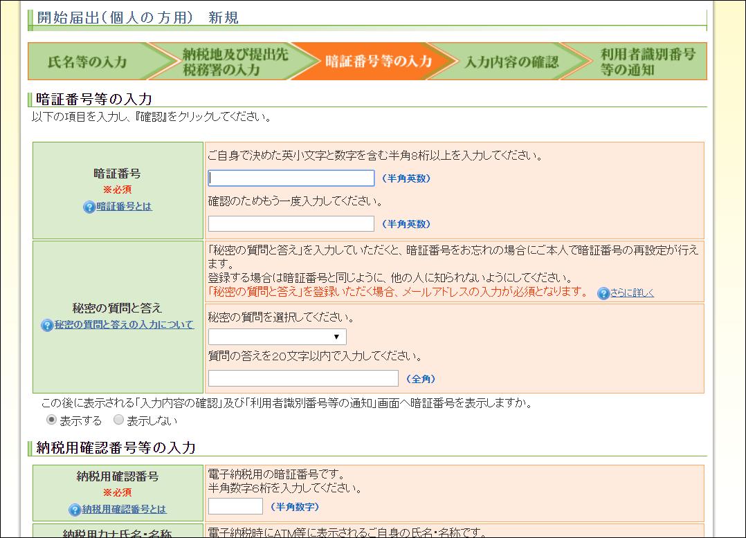 f:id:apicode:20200109100753p:plain