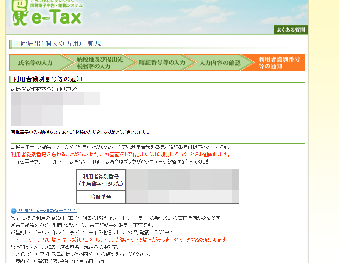 f:id:apicode:20200109101322p:plain
