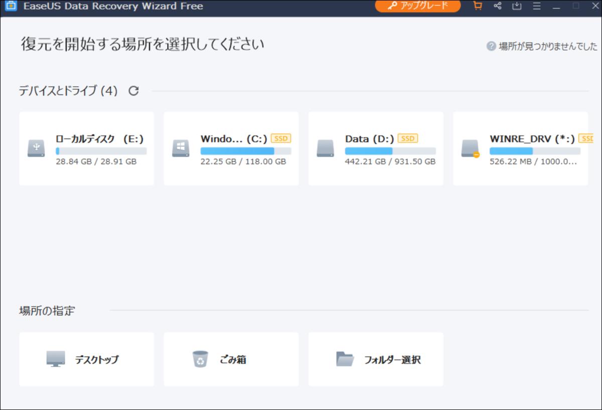 f:id:apicode:20200109192529p:plain