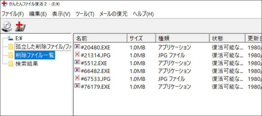f:id:apicode:20200109193037p:plain
