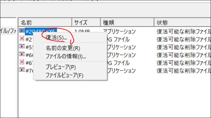 f:id:apicode:20200109193129p:plain
