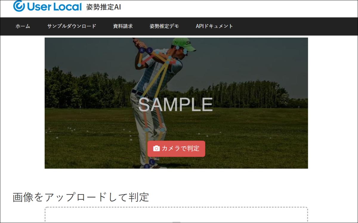 f:id:apicode:20200110150222p:plain