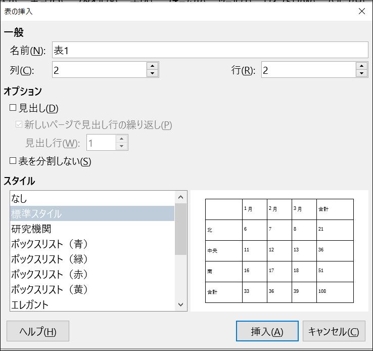 f:id:apicode:20200111144727p:plain